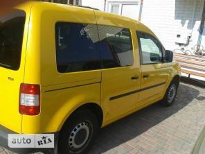 Такси на крым