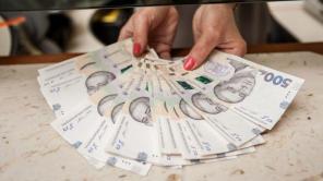 Кредит готівкою або на картку на вигідних умовах!