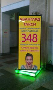 """Реклама на ЖД вокзале в Одессе. """"Piko"""""""