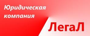 Подготовка исков, заявлений, ходатайств в Одессе