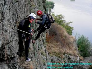 Организация пеших туристических походов по Украине