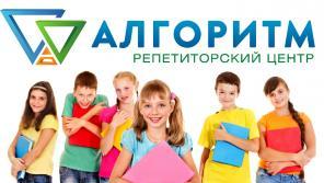 Подготовка к ЗНО-2019,  ДПА