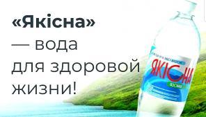 Продажа завод по изготовлению минеральной воды