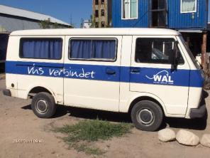 Комфортабельный автобусы