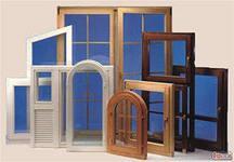 Металлоплпастиковые окны