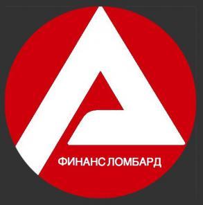 Услуги ЛОМБАРДА Техники Алматы