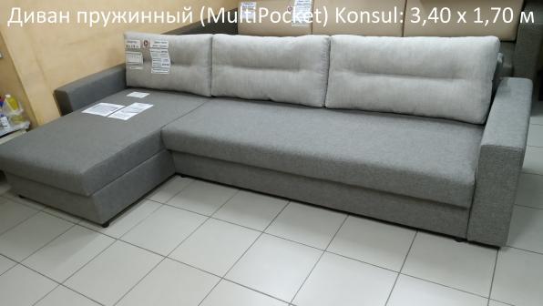 "Угловые пружинные диваны ""Консул"" размер: 2,95 х 1,70м и 3,40 х 1,70"