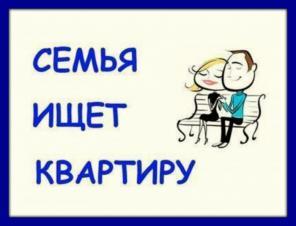 СНИМУ КВАРТИРУ НА ДОЛГИЙ СРОК. центр Уральск
