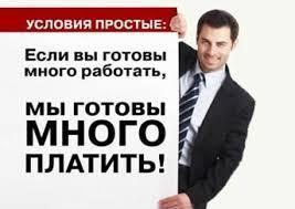 Требуется сотрудник с финансовым образованием