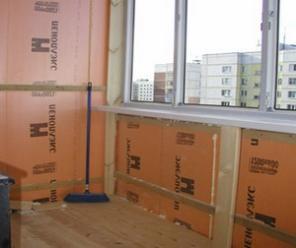 Утепление балкона. Низкие цены