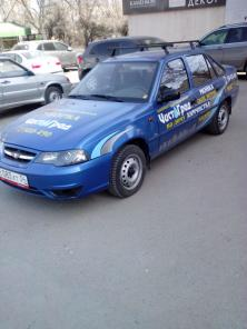 Профессиональная уборка в Волгограде
