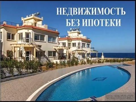 Приглашаю в новую Российскую компанию. Работа на дому с 16 лет