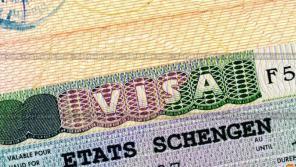 Срочная Словацкая виза на 2 года