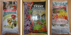 Открытие малого бизнеса по производству почвосмесей