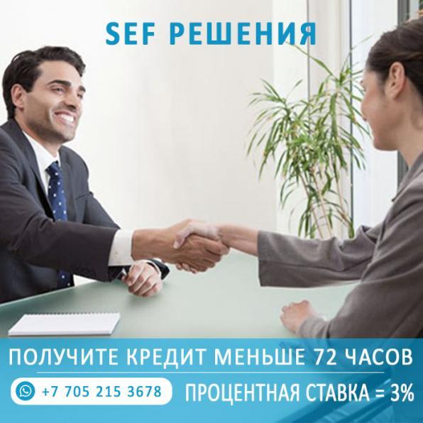 Предложение услуг Кредит наличными от 200000 до 2000000 рублей. в Моск