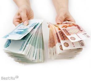 Деньги в долг до 8000000рублей