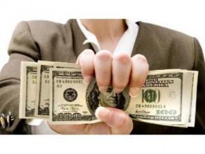 Мы будем выдавать деньги по разумной процентной ставке из наших собств