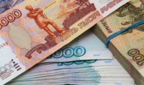 Денежные средства частного лица, ссуды на всей территории Российской Ф