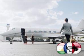 Чартер бизнес-самолета от компании Cofrance Sarl