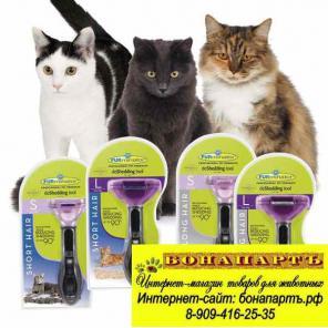 Продаю фурминатор для кошек
