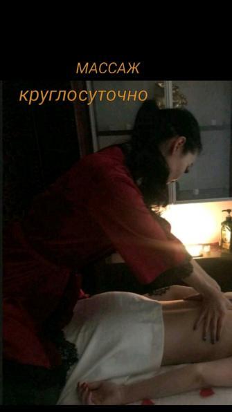 Тайский боди массаж Астана