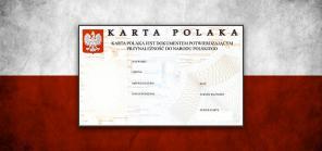 Курсы Польский язык. Карта поляка Борисов