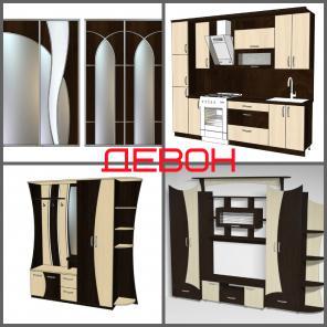 Корпусная мебель по индивидуальному заказу. Лучшее предложение!