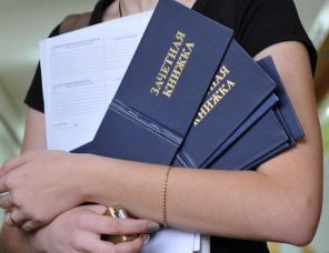 Контрольные, рефераты, курсовые, отчеты, дипломы в Бобруйске
