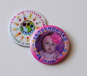 Изготовление значков и магнитов с фотографией вашего ребёнка