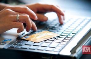 Взяти кредит - це просто. Кредит без передоплат!