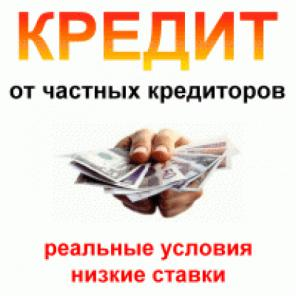 Компания Credit_Ok предоставляет услуги по кредитованию.