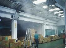 Продам систему туманообразования в Кировограде