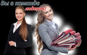 Агент по оптовым продажам в отдел продаж. до30000