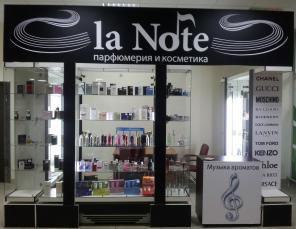 Магазин парфюмерии и косметики в центре Донецка