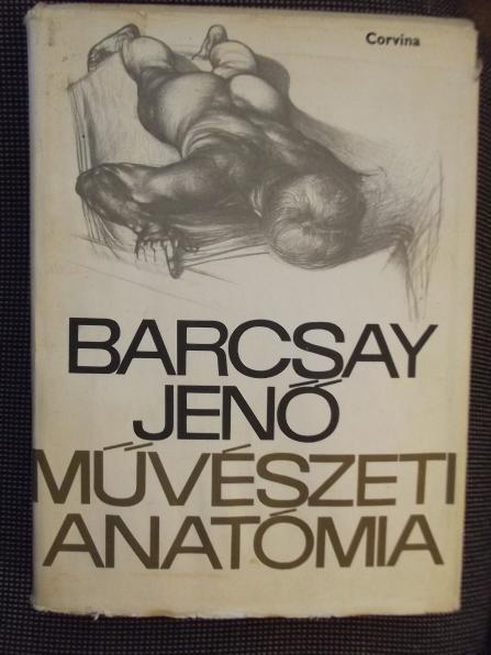 Хорошо изданные книги с репродукциями художников 15-17 веков ЕВРОПА