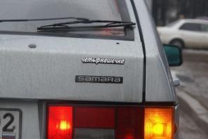 Ремонт авто электики Киев