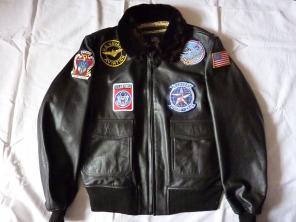 """Продам куртку мужскую кожаную """"Top gun"""" G-1"""