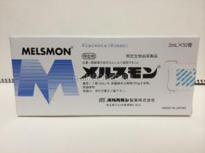 Плацентарный препарат MELSMON для иньекций