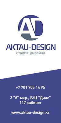 Разработка дизайна