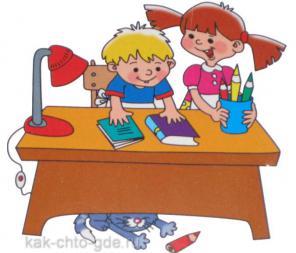 Помогу с уроками. 1-4 классы