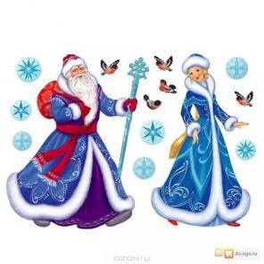 Дед мороз и Снегурочка на дом в Талдыкоргане