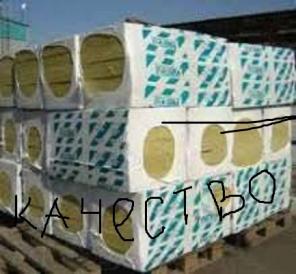 Продается каменная плита, минеральная вата изотерм2 900тг за упаковку