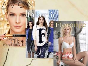 Продажа косметика, бытовая химия, продукты для здоровья, одежда, обувь