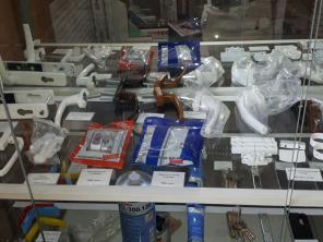 Комплектующие (фурнитура) для окон и дверей ПВХ