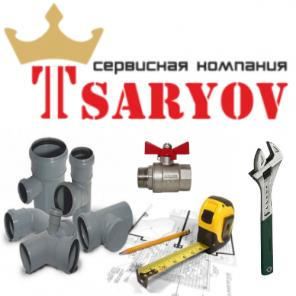 Сантехнические услуги в Усть-Каменогорске!
