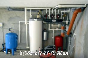 Монтаж котельных и систем отопления