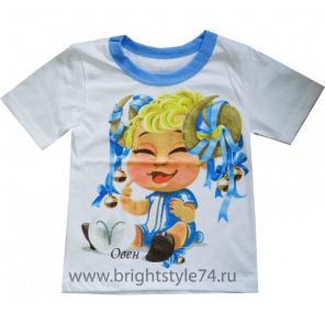 Детские футболки по ценам производителя