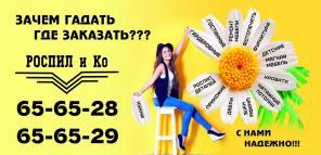 Изготовим Шкафы Купе Кухни Любая мебель по Вашим размерам в Хабаровске
