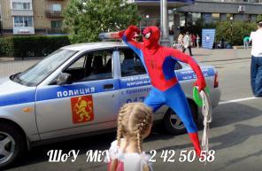 Человек паук, школа супер героев