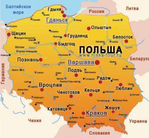 ПМЖ в Польше, постоянное жительство в Польше.